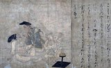 The Shihon choshoku yamai no soshi ('Diseases and Deformities', 紙本著色病草紙) is a late Heian (12th century) hand scroll (emakimono) consisting of colour paintings on paper that has, at some time, been cut into ten separate sections. They are preserved in the Kyoto National Museum and are listed as a National Treasure of Japan.
